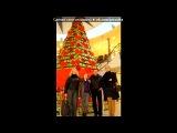«Зимние каникулы 2012» под музыку Принцеса Авеню - Девчонка-ангел. Picrolla